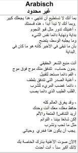 unbegrenzt-von-goethe-arabisch