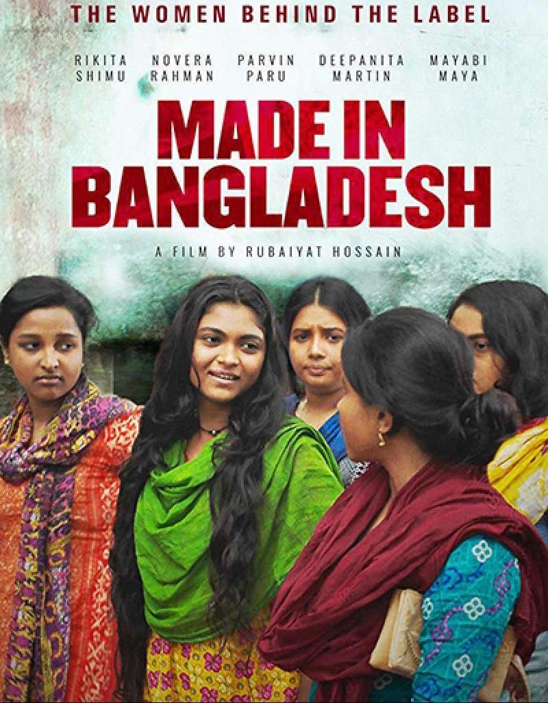 made-in-bangladesh-filmplakat